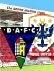 Live Updates : SPFL1 DAFC v Stenhousemuir